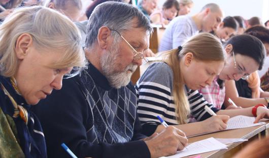 Нужно ли регистрироваться, чтобы писать «Тотальный диктант» в Ижевске?