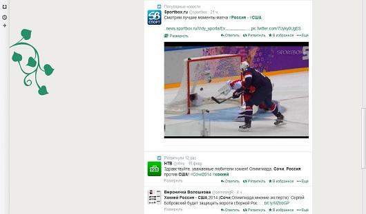 Хоккейный матч Россия-США стал самым обсуждаемым в Твиттере