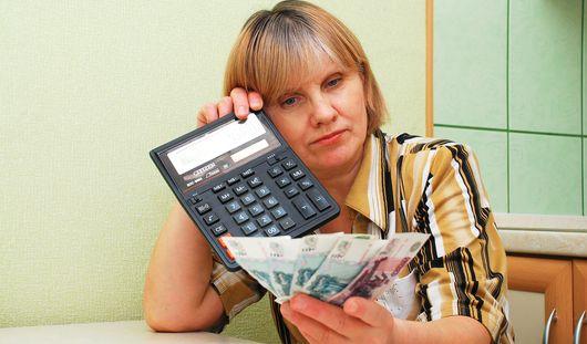 Курс евро обновил исторический максимум, превысив 48,46 рублей