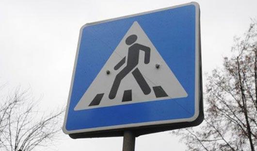В Ижевске разыскивают автоледи, которая на пешеходном переходе сбила школьницу