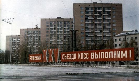 От паровозного депо к подземным паркингам: как менялась Центральная площадь Ижевска