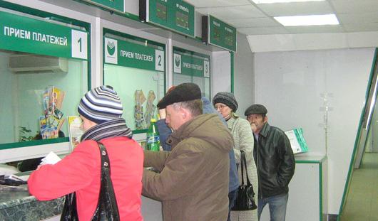Сбербанк России приступает к выплатам страхового возмещения вкладчикам Европейского трастового банка