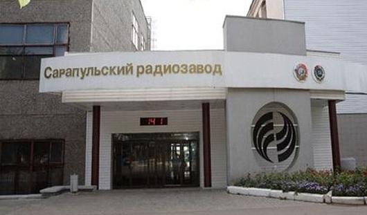 Экс-главу Сарапульского радиозавода арестовали на 2 месяца