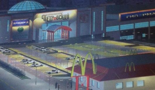 Новость о «Макдоналдсе» около ТРК «Петровский» в Ижевске оказалась «уткой»