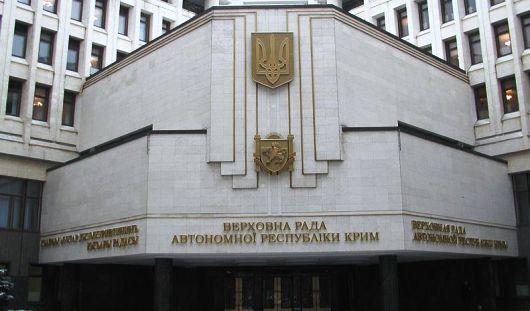 Верховный совет Крыма объявил о независимости автономной республики и Севастополя