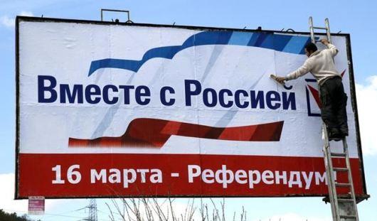 В Крыму проходит референдум о присоединении к России