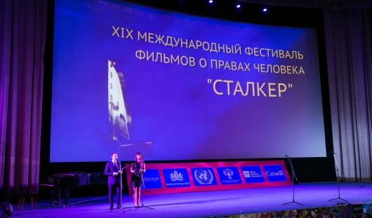 Фильмы кинофестиваля