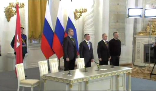 В Кремле подписан договор о вхождении Крыма и Севастополя в состав России