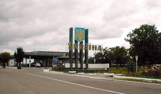 Украина планирует ввести визовый режим с Россией