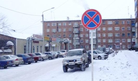 На улице Красногеройской в Ижевске запретили парковаться по ночам