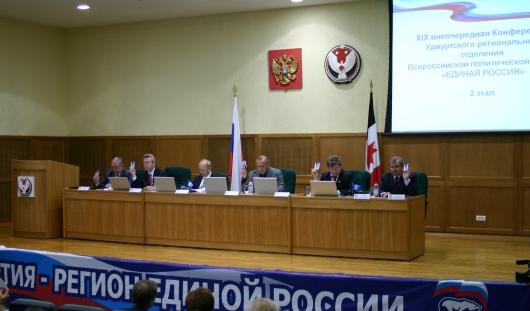 «Единая Россия» заберет партбилеты у ижевского и балезинского чиновников