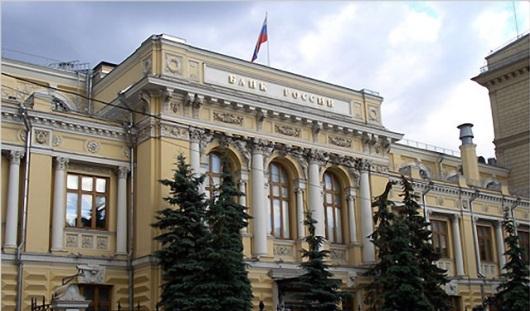 Банк России отозвал лицензию у «Мой Банк. Ипотека»