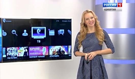 «Ростелеком» и ГТРК «Удмуртия» запустили в эфир проект «Телезрители»