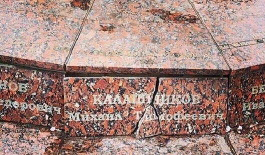 Фотофакт: памятник оружейникам в Ижевске разрушается на глазах
