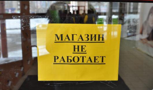 Что будет в Ижевске на месте «Айкаев»?