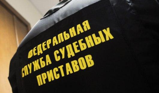 Главный судебный пристав Удмуртии ответит на вопросы граждан в режиме онлайн