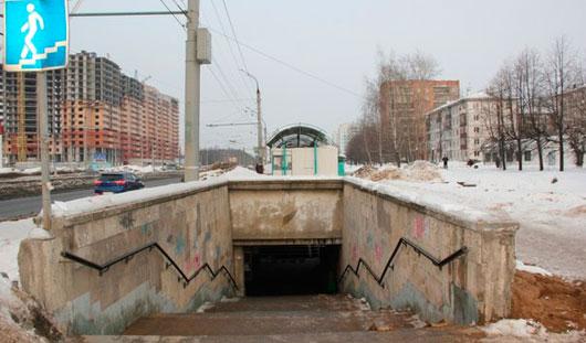 Олимпийский переход: ижевчане отреставрируют «подземку» на Воткинском шоссе