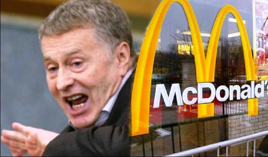 Жириновский предложил закрыть все Макдоналдсы в России