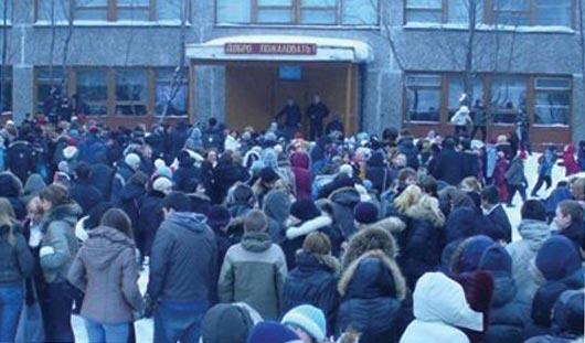 В Ижевске эвакуировали сотрудников и посетителей налоговой службы