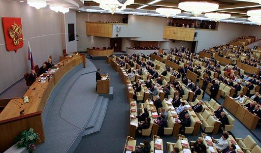 Законопроект о реформе местного самоуправления принят в первом чтении Госдумы
