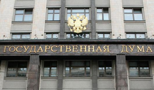 Пятеро депутатов Госдумы от Удмуртии заработали в 2013 году более 35 миллионов рублей