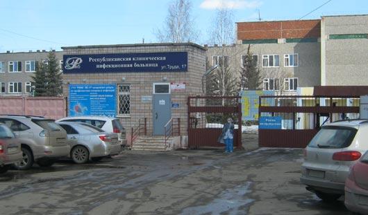 Врачи Ижевска выявили еще один случай заражения менингитом