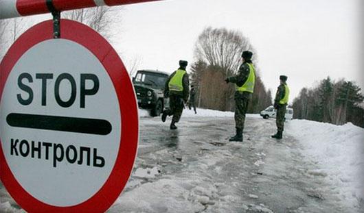 С 25 апреля между Крымом и Украиной установили государственную границу