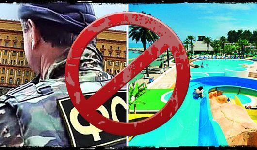 Силовикам Удмуртии приходится отказываться от купленных путевок за границу