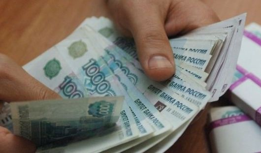 Около 100 жителей Удмуртии оплатили штрафы на сумму более 1 миллиона рублей