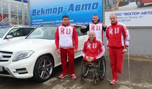 Следж-хоккеисты из Удмуртии получили внедорожники за победу на Паралимпиаде-2014