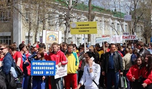 Какие спортивные события ждут жителей Ижевска в мае?