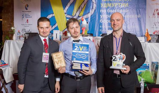 Сотрудник Ростелекома стал вице-чемпионом открытого чемпионата Удмуртии по управленческой борьбе