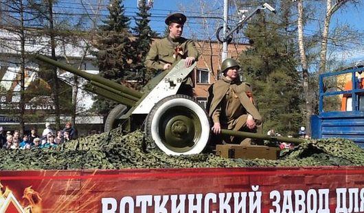 Парад Победы состоялся в Ижевске