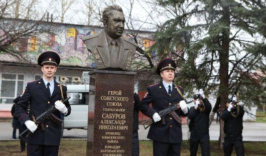 Бюст Сабурову установили в Удмуртии