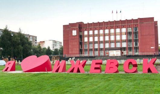 Доходы чиновников и погибший велосипедист:о чем утром говорят в Ижевске