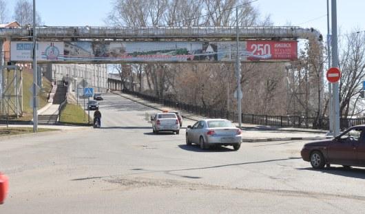 В Ижевске мост через плотину открыли до октября