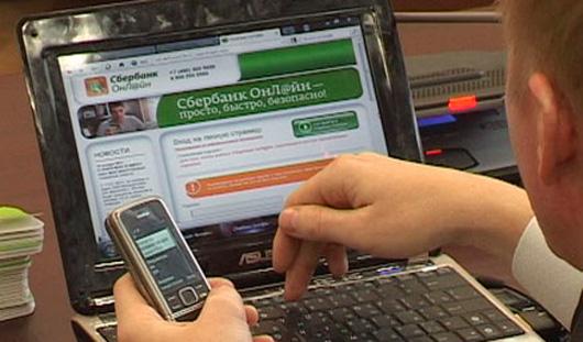 Клиенты Сбербанка могут подключить Сбербанк Онлайн самостоятельно