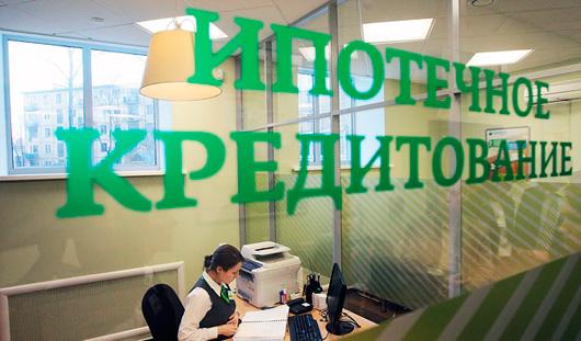 Вместо поездок на шашлыки в майские праздники россияне брали ипотеку