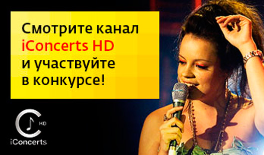 Ижевчане могут выиграть поездку на московский концерт Лили Аллен