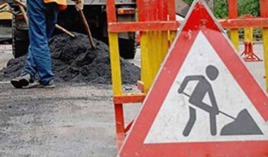 В Удмуртии на Можгинском тракте начался ремонт моста