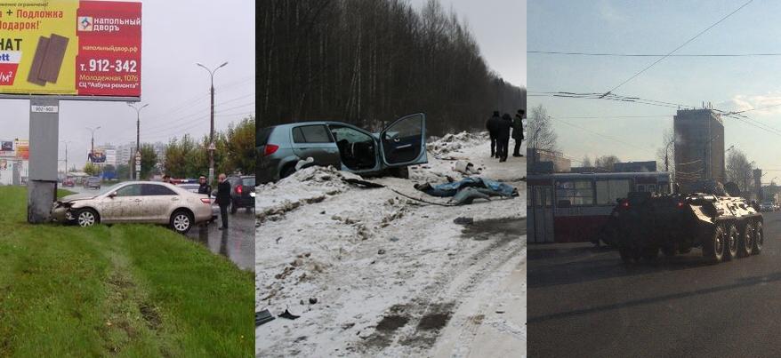 Самые громкие ДТП 2015 года: портал Izhlife.ru вспоминает аварии, которые запомнились жителям Удмуртии