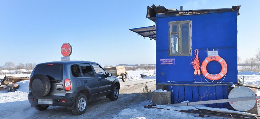 В Удмуртии открылись ледовые переправы