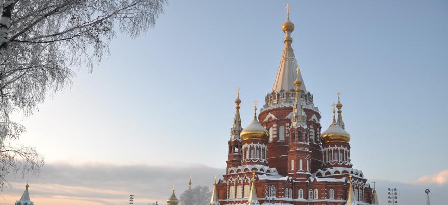 Православный церковный календарь на 2016 год