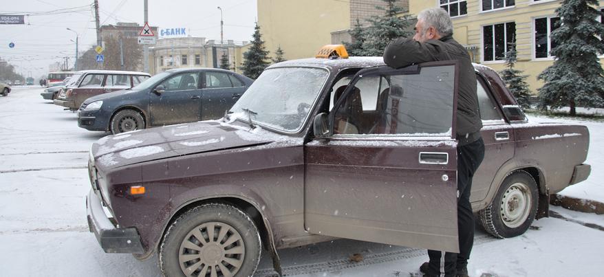 Есть вопрос: Что делать, если у таксиста нет сдачи?