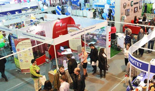 Во вторник в Ижевске открываются строительная выставка «Город XXI века» и Ярмарка недвижимости