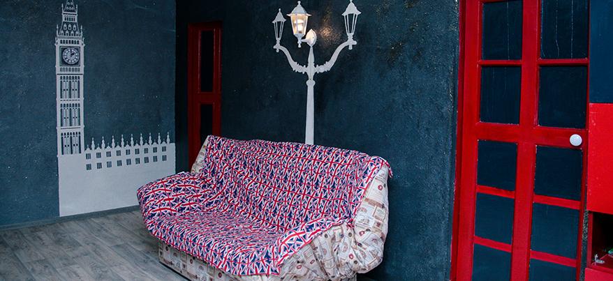 Самые красивые квартиры Ижевска: гостиная в лондонском стиле