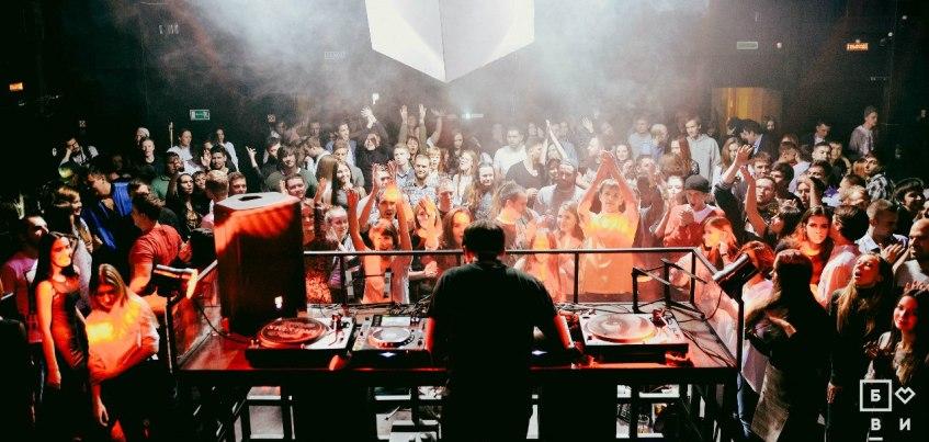 Популярные ночные клубы ижевска клуб гранд чероки в москве
