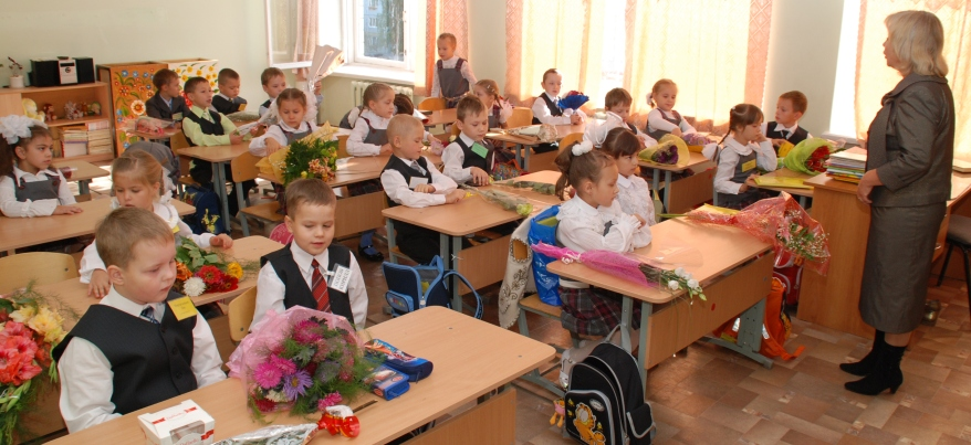 С 1 февраля ижевчане смогут подать заявление на прием детей в школу