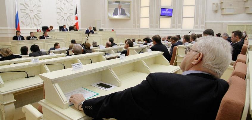 Депутатов Госсовета Удмуртии обяжут сообщать о личной заинтересованности