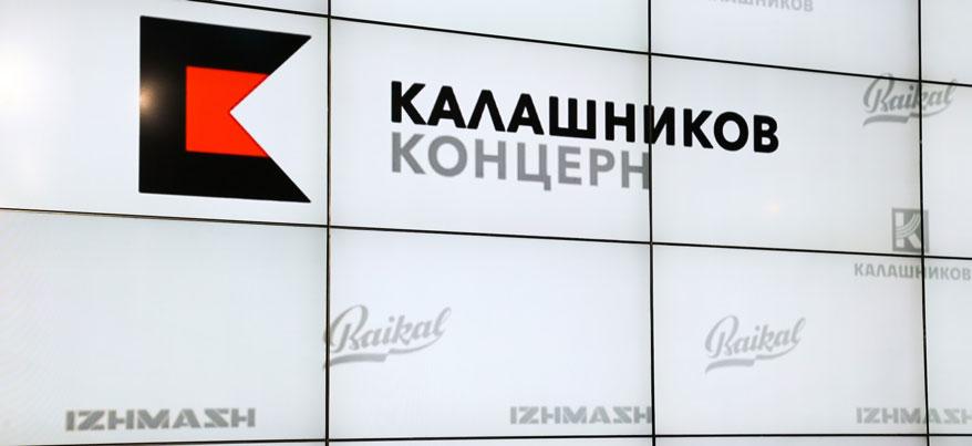 Замминистра обороны России посетил Концерн «Калашников»